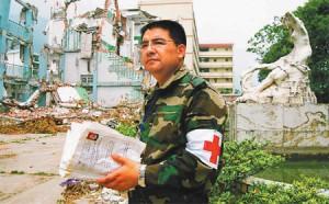 Chen Guanbiao