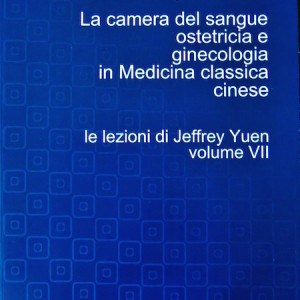 JeffreyYuen-Vol-VII