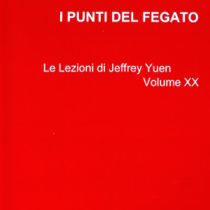 JeffreyYuen-Vol-XX
